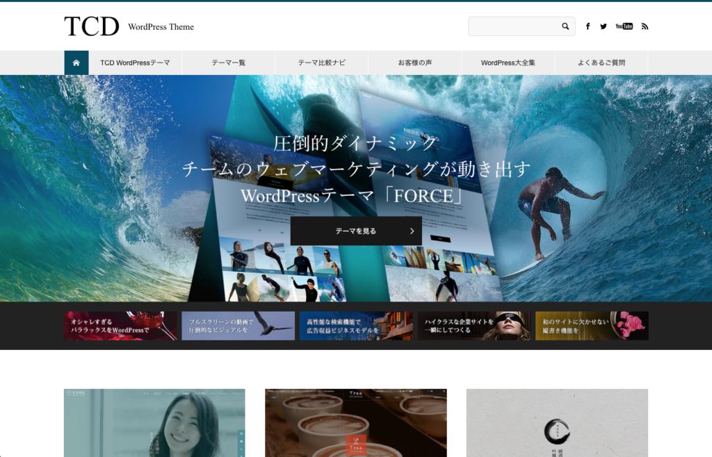 TCD-WordPress-Theme